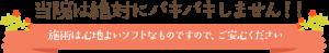 ind_con5sub-768x126