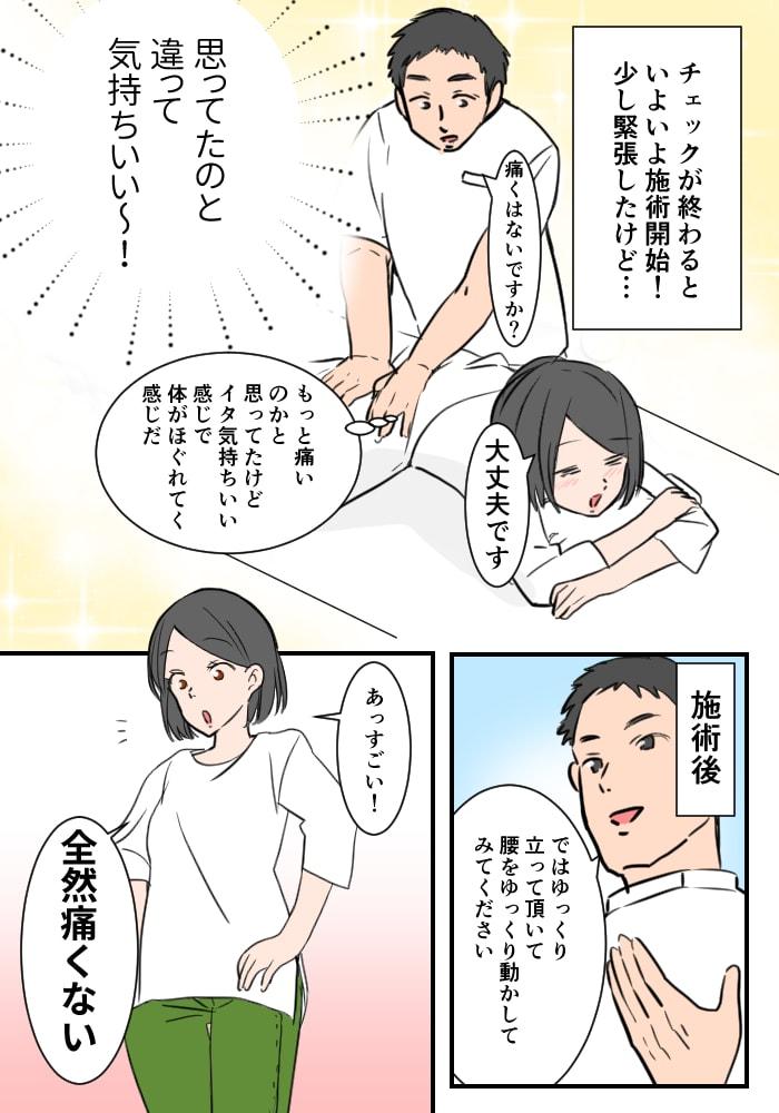 manga5